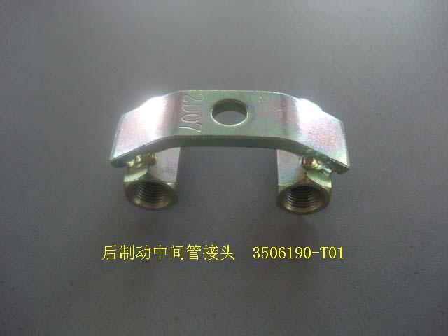 3506190AT01XA