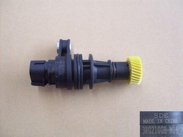 3802100A-M16