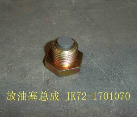JK72-1701070