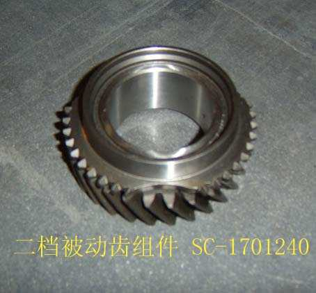 SC-1701240