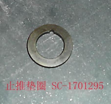 SC-1701295