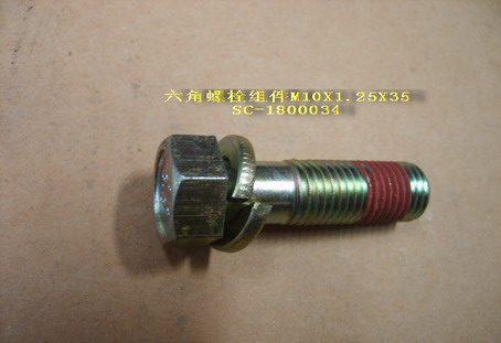 SC-1800034