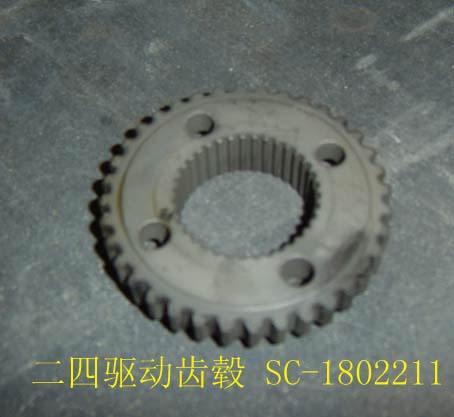 SC-1802211