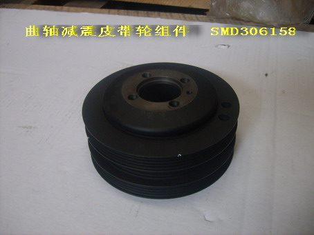 SMD306158
