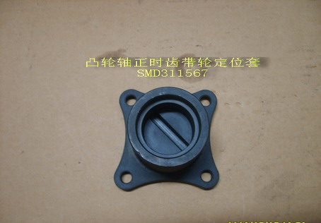 SMD311567