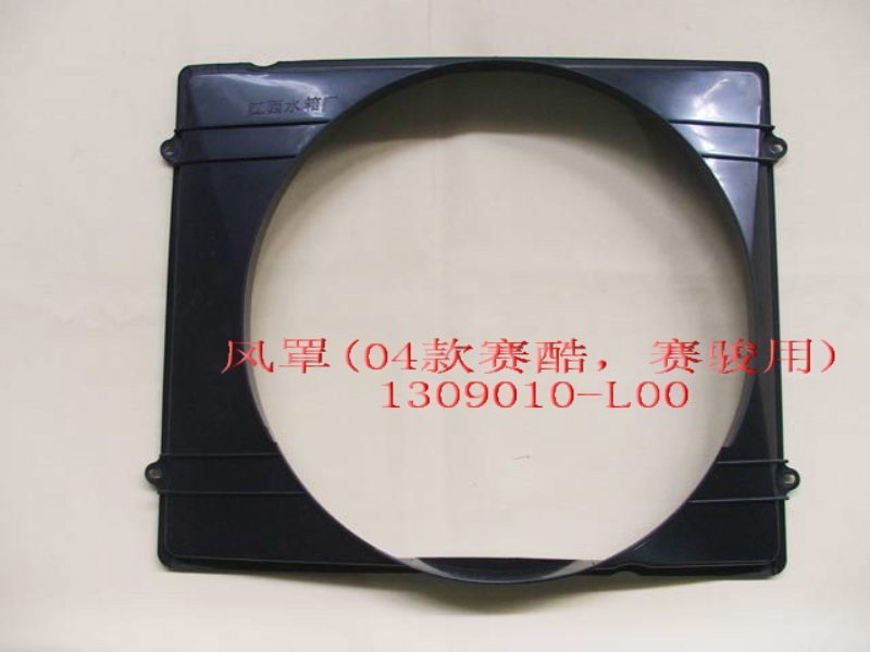 1309010-L00