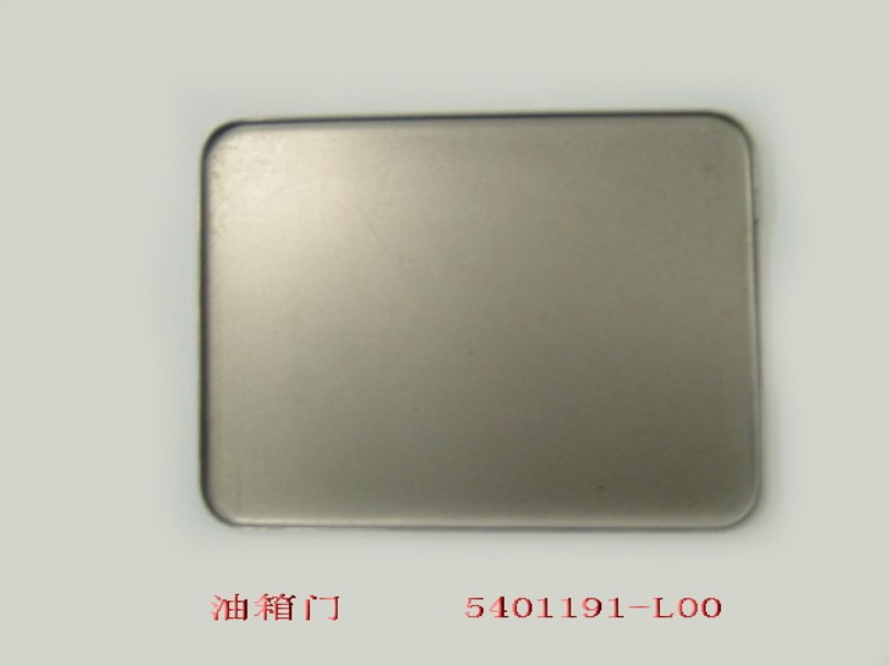 5401191-L00