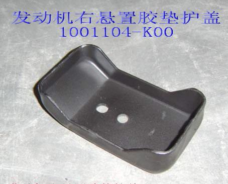1001104-K00