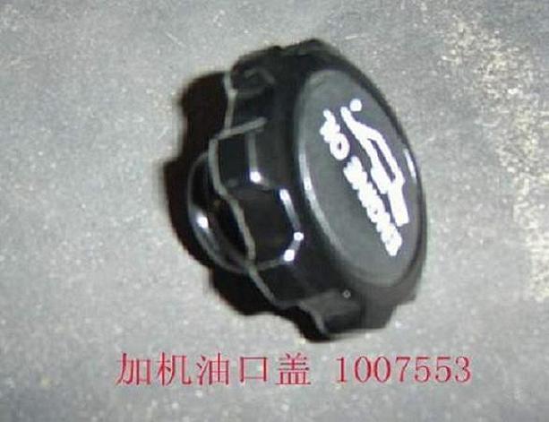 1003083-E00