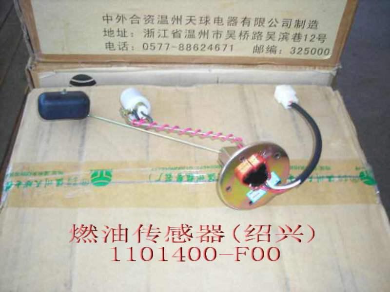 1101400-F00