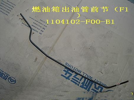 1104102-F00-B1