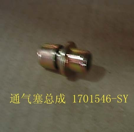 1701546-SY