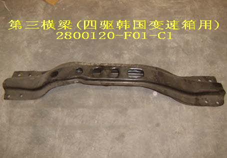 2800120-F01-C1