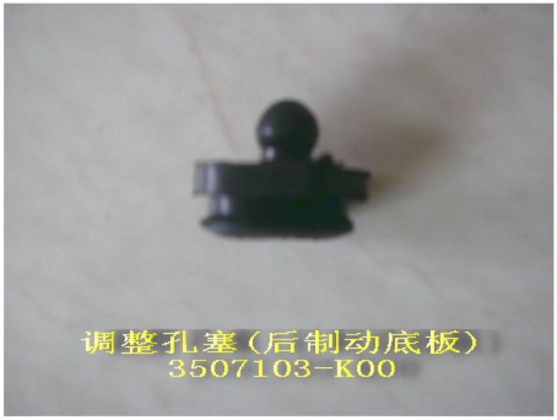 3507103-K00