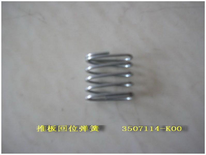 3507114-K00
