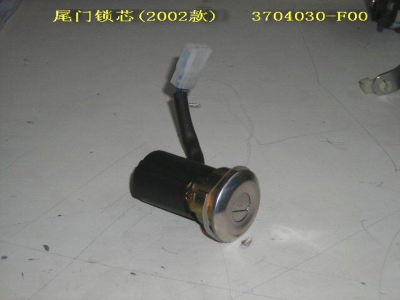 3704030-F00