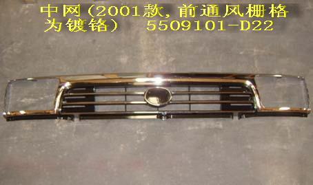 5509101-D22