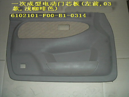 6102101-F00-B1-0314