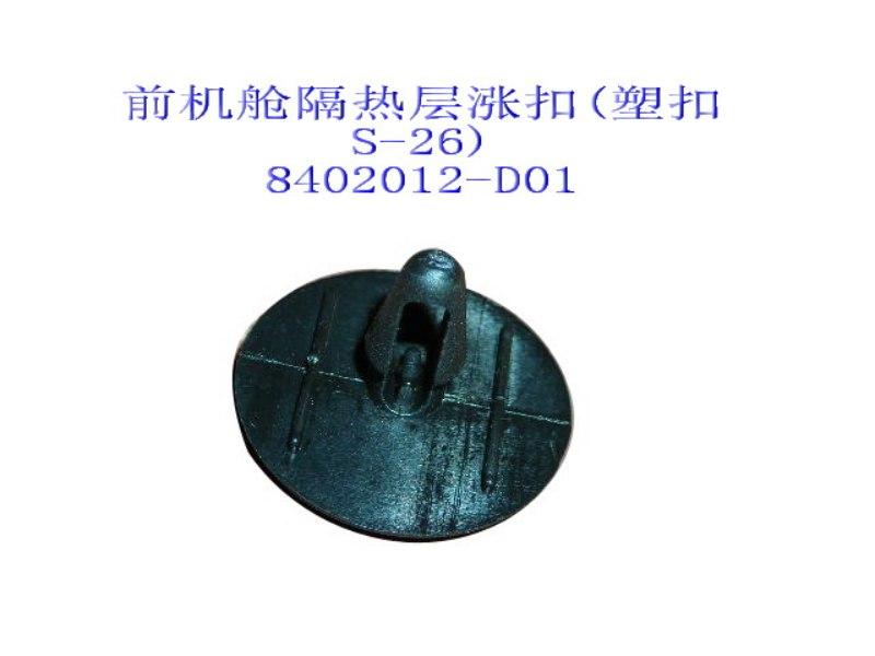 8402012-D01