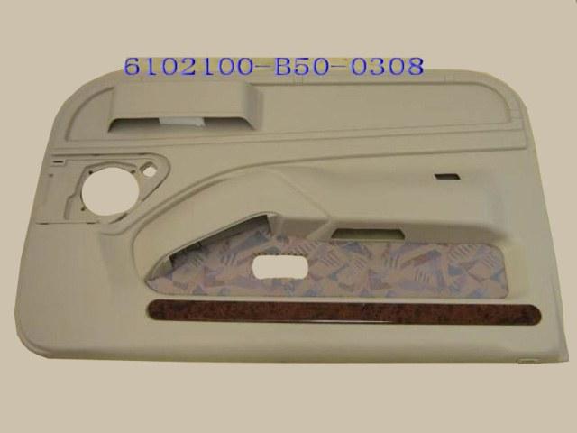 6102100-B50-0308