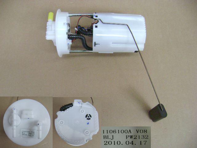 1106100A-V08