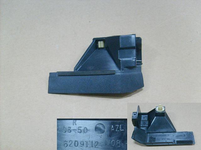 6209120-V08