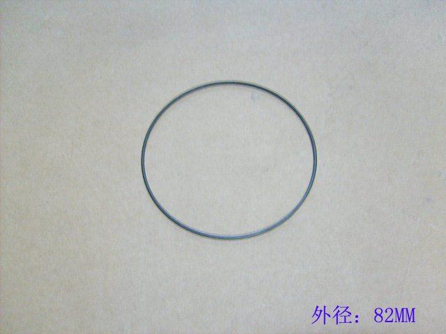 SH78Z-1701132