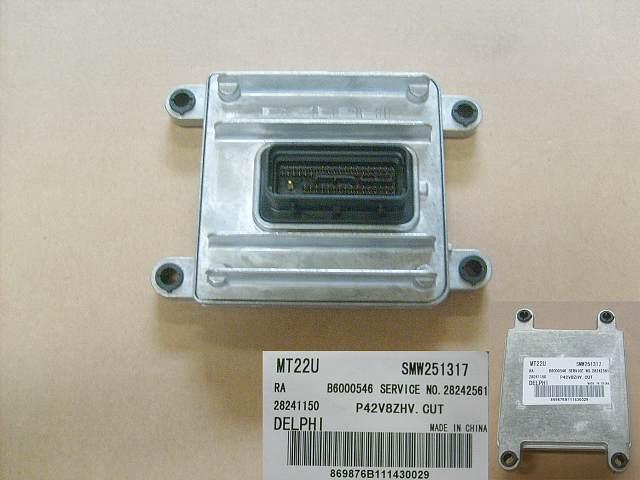 SMW251317