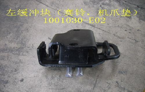 изображение 1001030e02