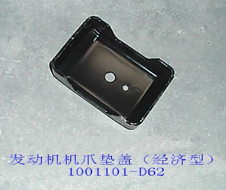 изображение 1001101-D62