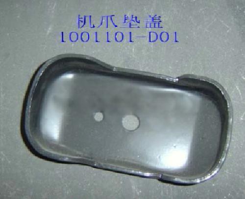 изображение 1001101d01