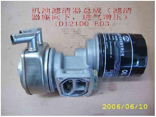 изображение 1012100-E02