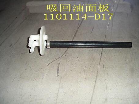 изображение 1101114-D17