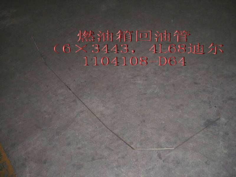 изображение 1104108-D64