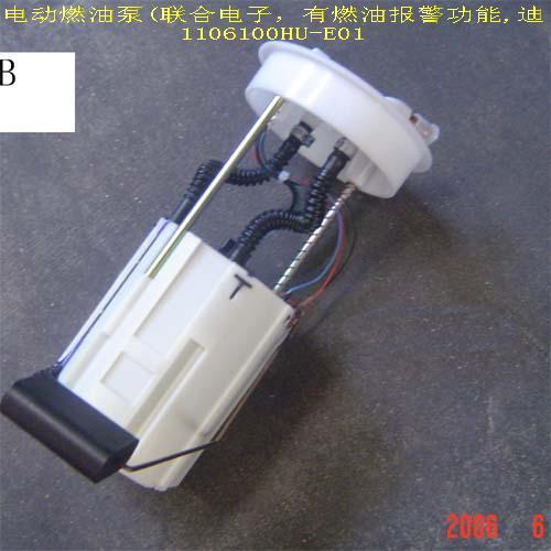 изображение 1106100HU-E01