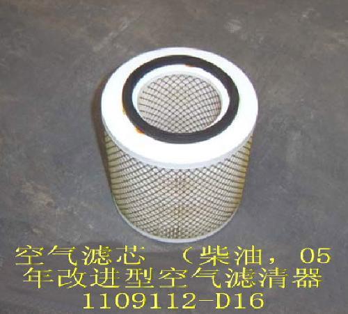 изображение 1109112-D16
