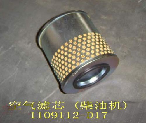 изображение 1109112-D17