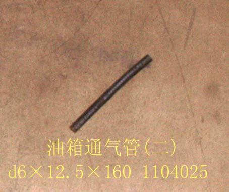 изображение 1130106-D43