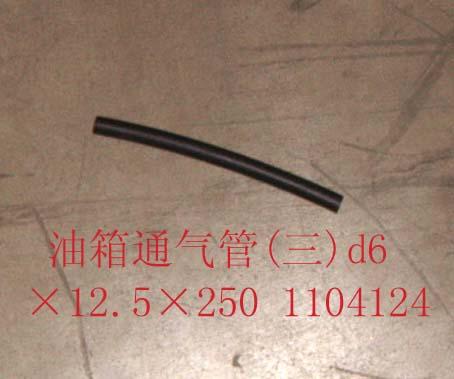 изображение 1130107-D43