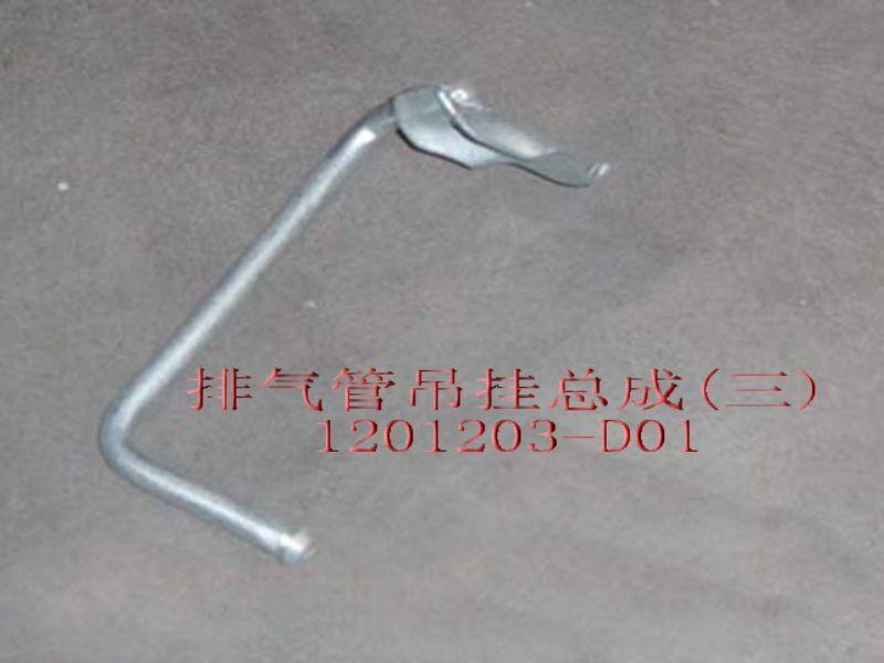 изображение 1201203-D01