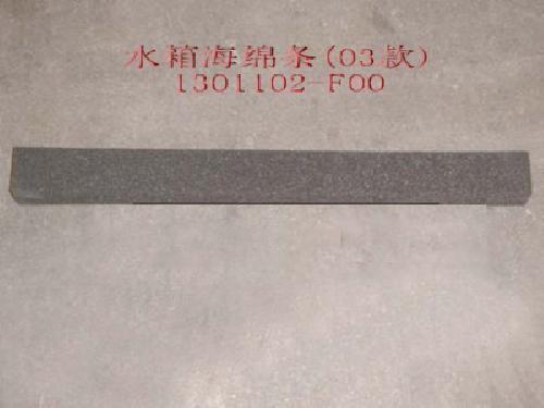 изображение 1301102-F00