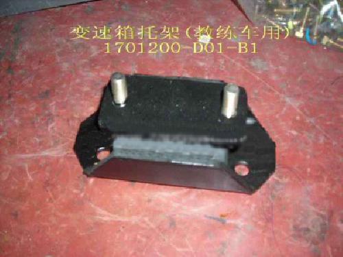 изображение 1701200-D01-B1