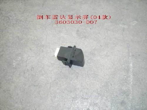 изображение 3603030-D07