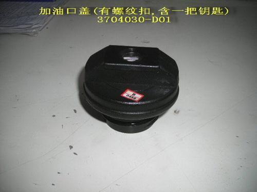 изображение 3704030-D01
