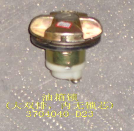 изображение 3704040-D23