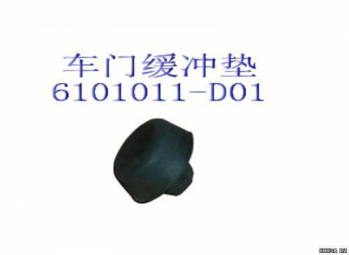 изображение 6101011-D01