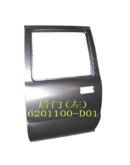 изображение 6201100-D01