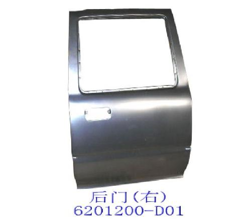 изображение 6201200-D01