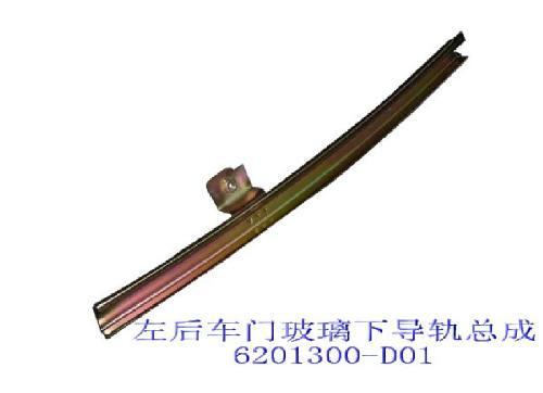 изображение 6201300-D01