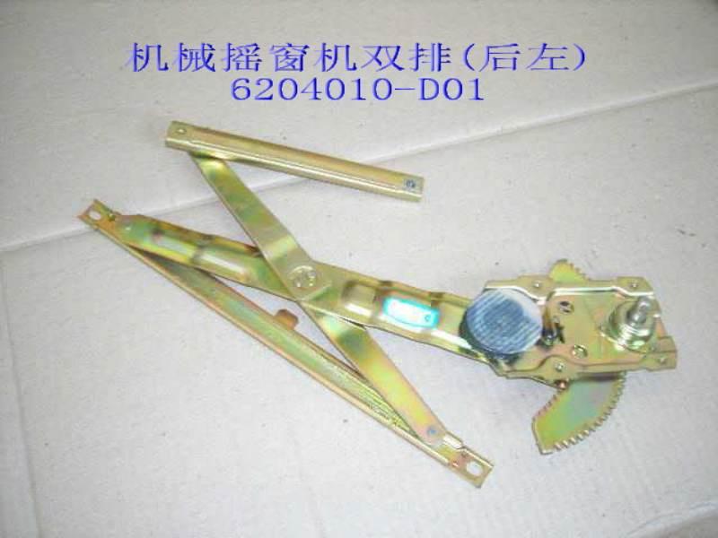 изображение 6204010-D01